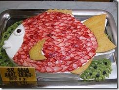 ウエディング 鯛ケーキ