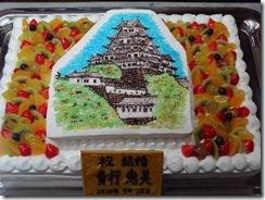 お城のケーキ