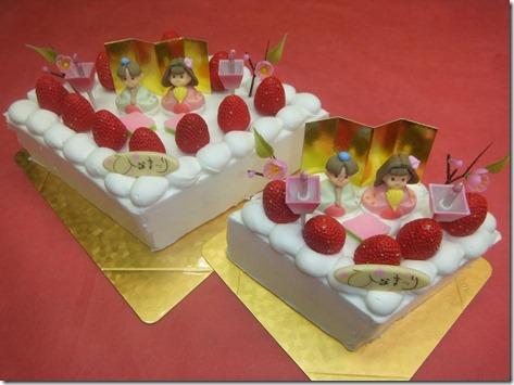 ひし型雛ケーキ